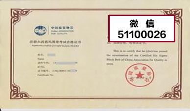 21年注册税务师(CTA)历年真题和解答7节