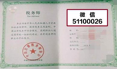 2021注册税务师(CTA)考试题免费下载5辑