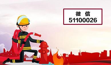 21年消防工程师考试题免费下载6节