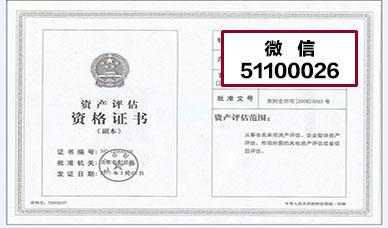 注册资产评估师考试真题5辑