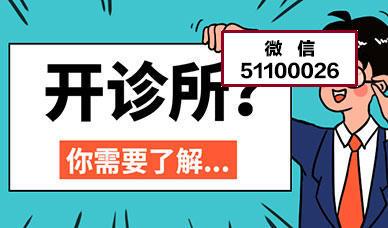执业兽医考试历年真题精选9节