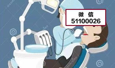 2021执业兽医答疑精华5节