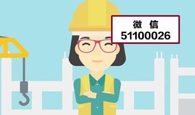 2021一级建造师历年真题和解答9章