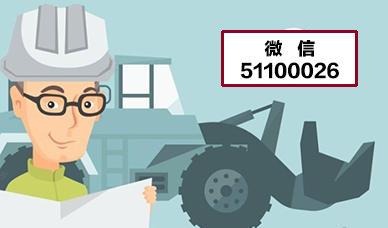 2021造价工程师预测试题7节