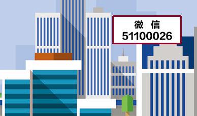 2021房地产估价师预测试题7辑