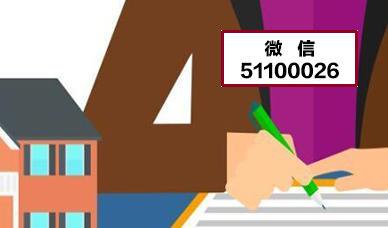 房地产估价师预测试题6辑