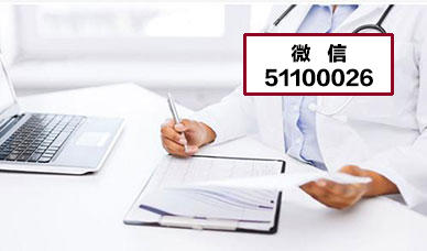 超声医学科答疑精华7章