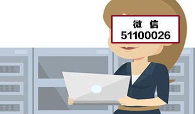 2021安全工程师考试试题题库7章