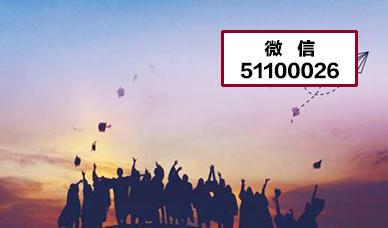 2021初级审计师考试真题及详解7篇