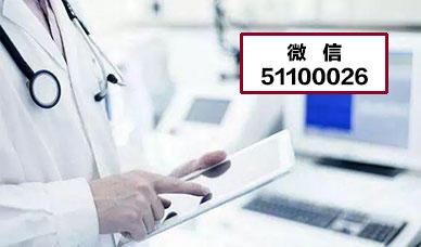 病案信息技术(士)考试真题7篇