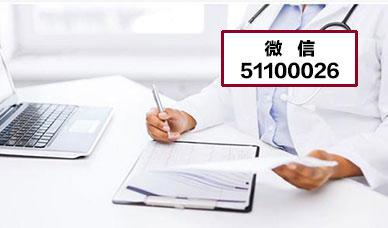 21年病案信息技术(中级)考试试题题库5辑