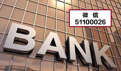 银行业专业人员(中级)考试真题5章