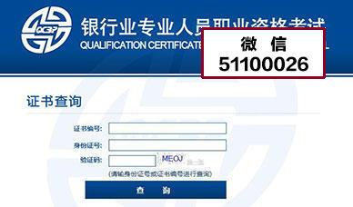 2021银行业专业人员(中级)考试真题精选及答案9辑