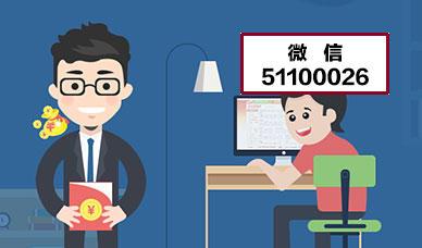 2021银行业专业人员(中级)考试真题8卷
