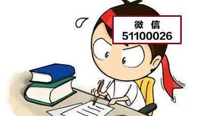 银行业专业人员(中级)考试真题精选及答案6篇