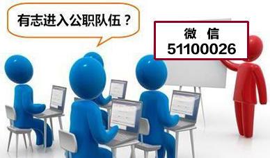 2021村官考试题免费下载6篇