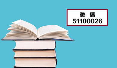 2021质量员考试题库精选5节