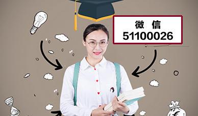 2021质量员考试答案5卷