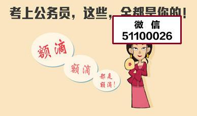 2021农村信用社考试题库精选6章