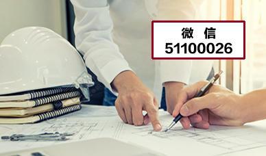 2021一级注册建筑师历年真题解析6卷