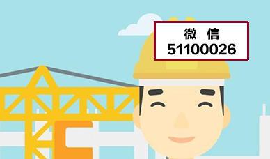 2021一级注册建筑师考试题库精选5章
