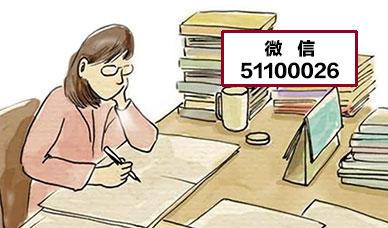21年教师招聘考试题目下载6辑