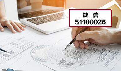 2021注册城乡规划师预测试题8节