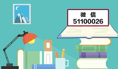 注册会计师考试试题题库8篇