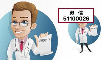 医师类考试试题题库5节