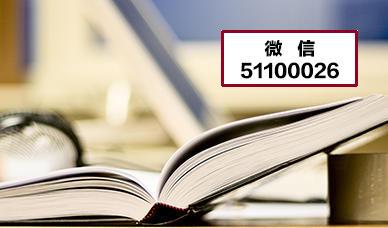 2021中级安全工程师答疑精华9节
