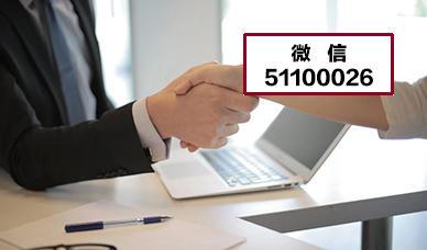 2021(初级)经济师答疑精华5章