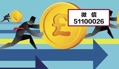 2021(中级)经济师考试试题题库8卷