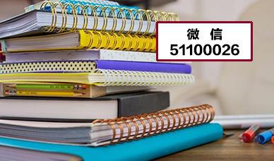 中级统计师考试题目下载7章