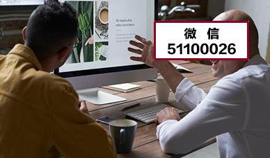 2021中级统计师答疑精华9辑
