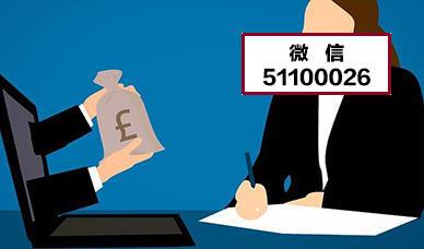 2021证券投资顾问考试历年真题精选9篇