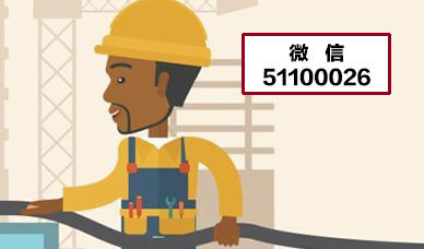 2021注册结构工程师历年真题7节