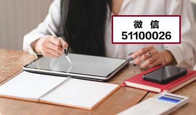 2021标准员考试题目下载7节
