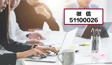 2021会计从业资格考试(已停考)经典例题9篇