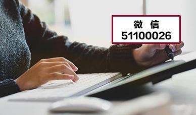 2021会计从业资格考试(已停考)每日一练7卷