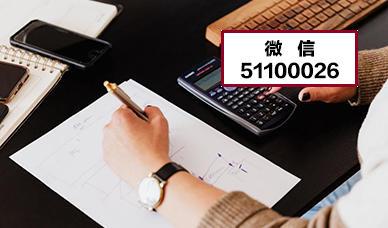 2021会计从业资格考试(已停考)考试真题及详解8卷