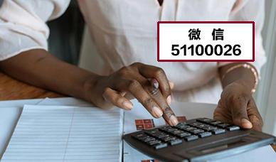 2021会计从业资格考试(已停考)考试试题及答案8卷
