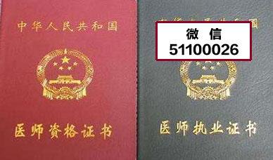 中医助理医师历年真题8辑