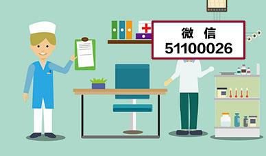 2021中西医结合执业医师考试历年真题精选7章
