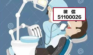 21年中西医结合执业医师考试试题题库6辑