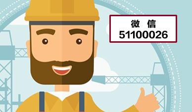 2021二级建造师考试题免费下载8辑