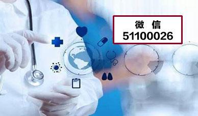 2021中医执业医师考试试题题库9篇