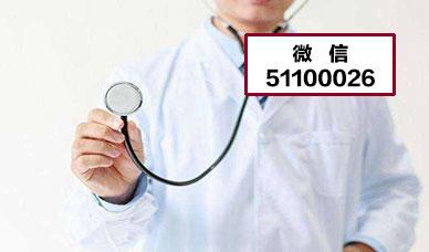 医学检验(中级)真题下载5辑