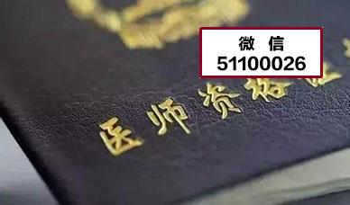 医学检验(师)考试历年真题精选6章