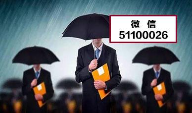 2021保险考试真题9卷