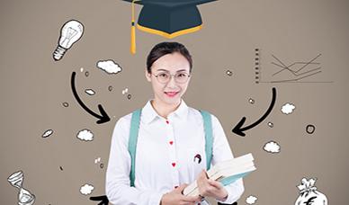 人力资源职业技能资格--健康教育服务类岗位培训